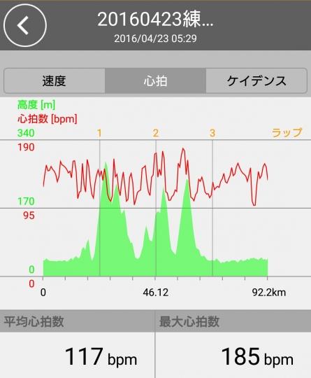 Screenshot_2016-04-24-07-35-54.jpg