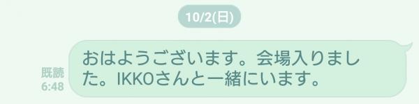 Screenshot_2016-10-03-20-43-09.jpg