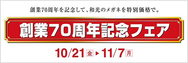 20161019122527ef9.jpg