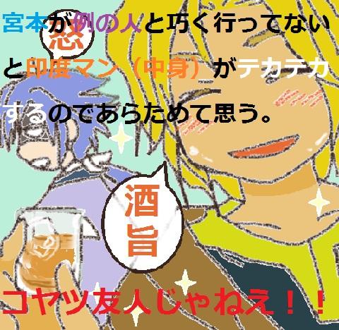 2016-10-19 kyoumiya
