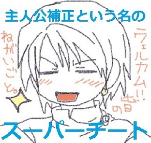 2016-10-28 syen-seijyou