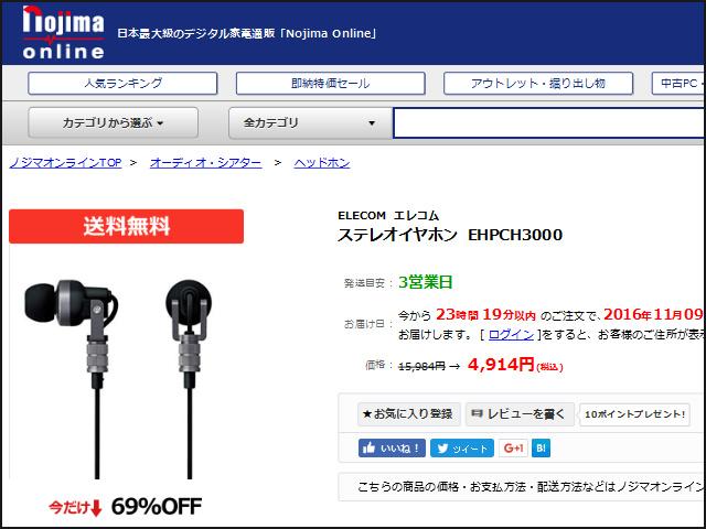 EHP-CH3000_08.jpg