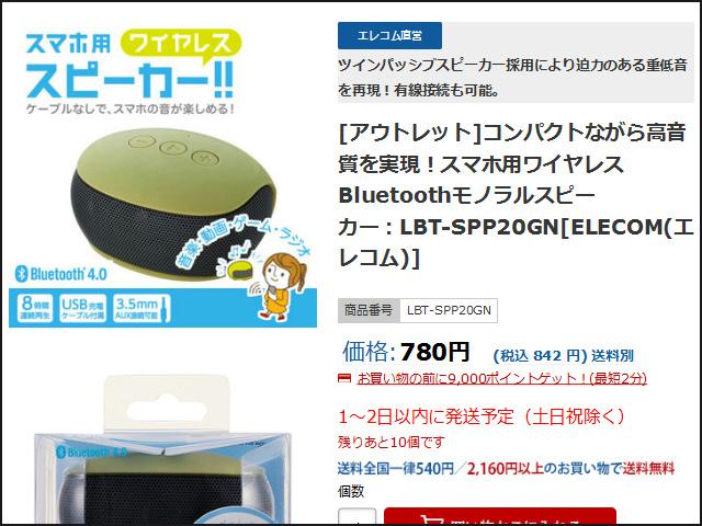 LBT-SPP20_01.jpg