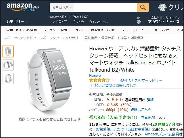 TalkBand_B2_21.jpg