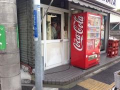 田原屋酒店