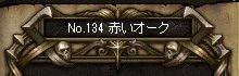 2016072819.jpg