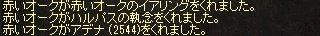 2016080602.jpg