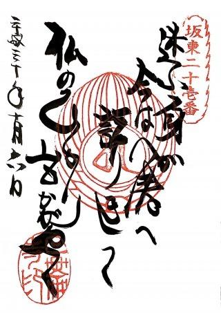 s_goeika.jpg