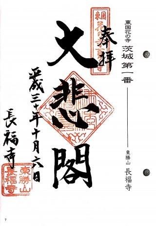 s_hanaiba1.jpg