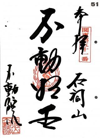 s_kantou51.jpg