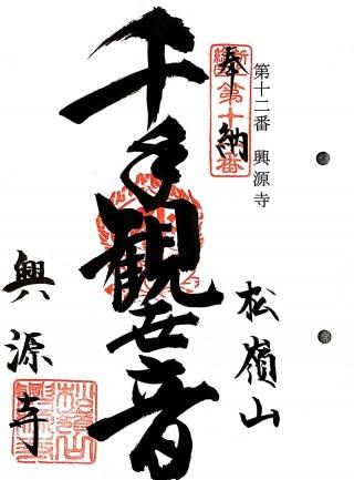 s_shinkazusa12.jpg