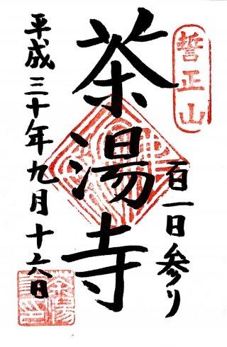 s_tyayuji.jpg