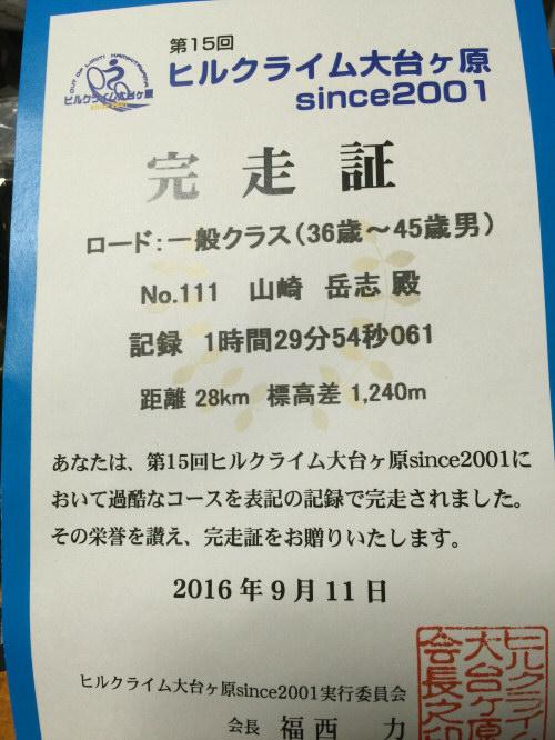20160912132745cf7.jpg