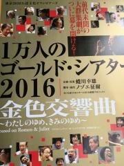 fc2blog_2016102210492129b.jpg