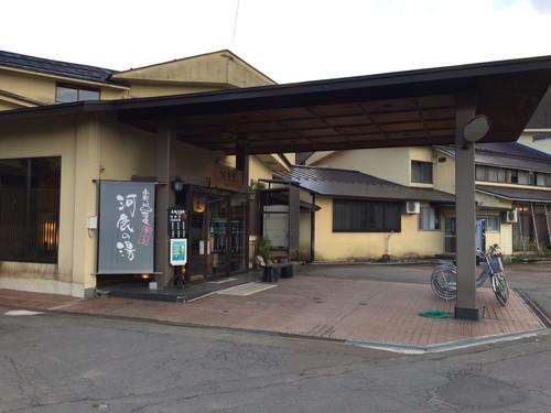 牛肉三昧膳と貸切風呂の宿 小野川温泉河鹿荘 (kajikasou)