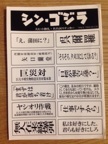 fc2blog_20161021215111a76.jpg