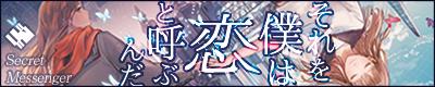 koi_bn_l.jpg