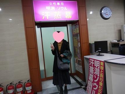 akasuri2-161101.jpg