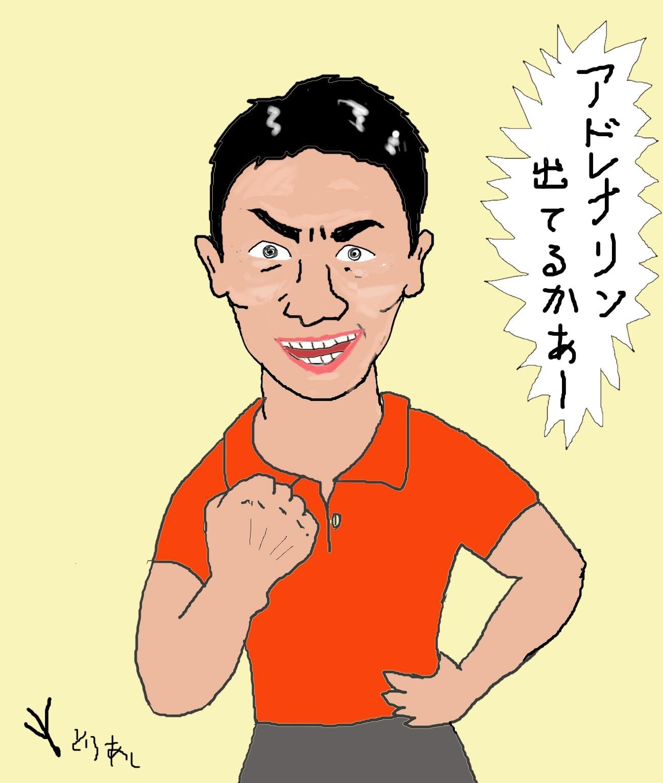 松岡shuuzou2