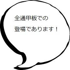 20161001112829470.jpg