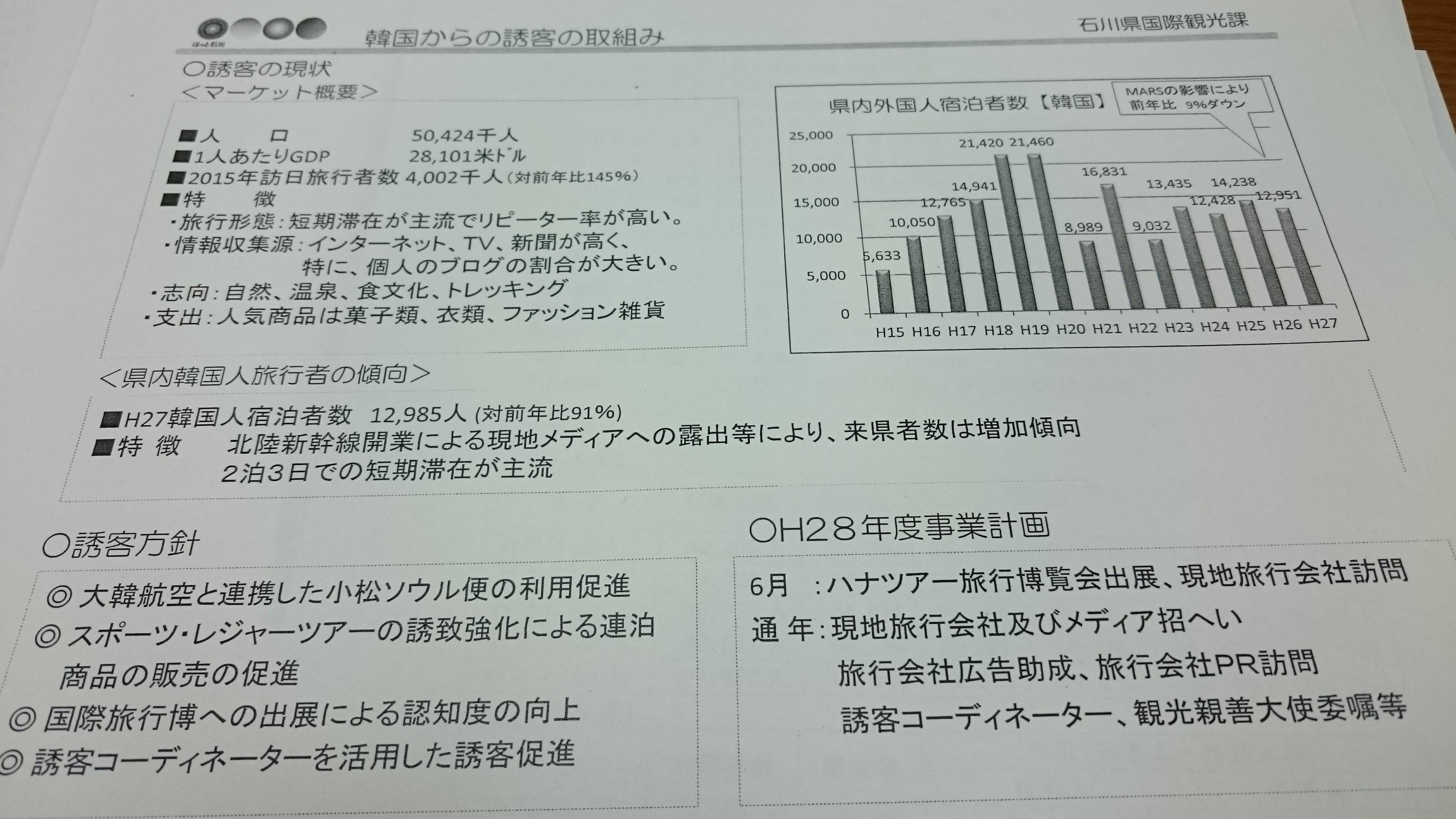moblog_5a5a8346.jpg